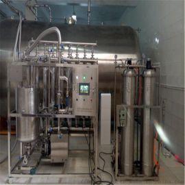 茶膜澄清分离设备-好的膜浓缩设备厂家