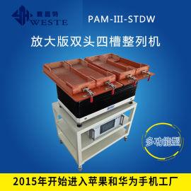 东莞厂家** PAM-III-STW钮扣震动盘