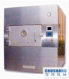 上海楚尚CS-ZK箱式微波真空干燥机
