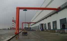 BMH半门式起重机销售处