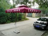 戶外遮陽休閒實用單邊傘