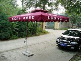 户外遮阳休闲实用单边伞