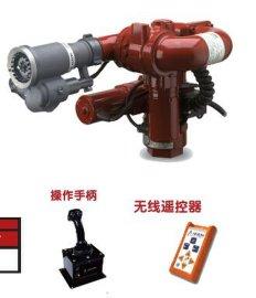 阿密龍3463型電控消防水|泡沫兩用炮