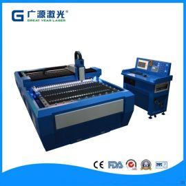 双工作台大型金属激光切割机 光纤1000w激光切割设备
