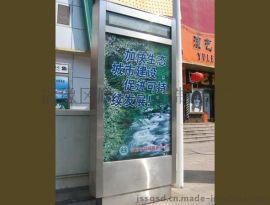 咸阳市顺鼎换画广告滚动灯箱制作厂家