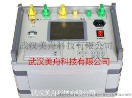 MZ-6870發電機轉子交流阻抗測試儀