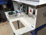 东莞束带机 WK20-02 纸带束带机