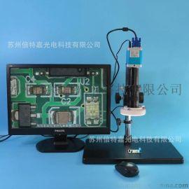 XDC-10A-530HS型显微镜厂家 工件毛刺检查显微镜 视频金祥彩票app下载显微镜 CCD放大镜厂家