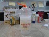 武汉塑料奶茶杯 塑料杯厂 一次性透明印logo