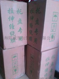卓琳HY-8环保打包带