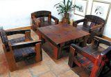 船木家具船木茶桌
