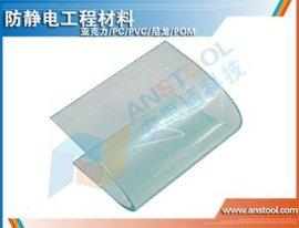 韩国新韩进口防静电PVC板