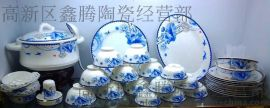供应58头陶瓷餐具 套装陶瓷餐具