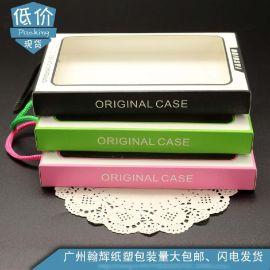 热销推荐 粉色吊绳纸盒 手机壳包装盒iphone plus 手机壳彩盒
