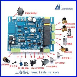 LS902C型自助洗车机电路控制板电脑板(投币刷卡控制板)