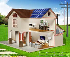 供应广西分布式屋顶光伏太阳能发电系统安装工程