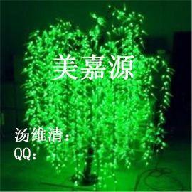 美嘉源多型号LED发光树灯
