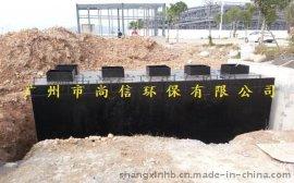 广东新农村一体化生活污水处理设备厂家