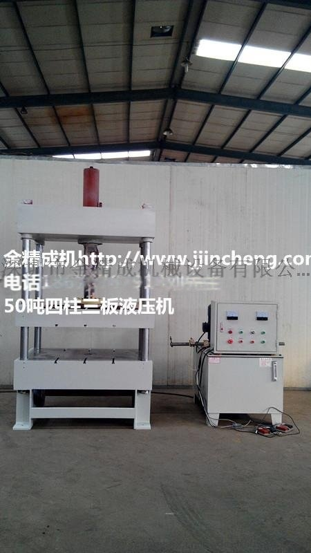 油压机|四柱油压机|小型油压机价格