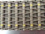 質優價廉的MLF820k325鏈板,JUHO的鏈板