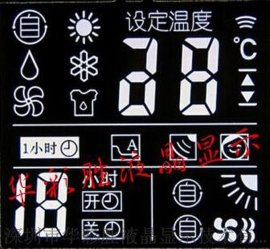 華彩勝HCS2101VA黑膜遙控器LCD液晶顯示屏