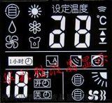 華綵勝HCS2101VA黑膜遙控器LCD液晶顯示屏