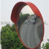 道顺直径60室外广角镜