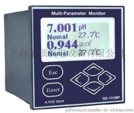 GE-131多参数水质在线监测仪|PH和ORP和电导率