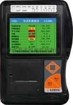 金奔腾彩圣D-SI汽车诊断仪