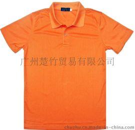 广州服装厂速干短袖翻领POLO衫定制可加印LOGO