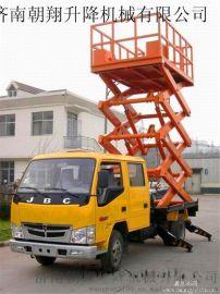 车载式升降机  6米移动式升降平台