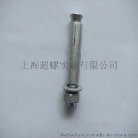 浙江8.8级螺栓 宁波仙居永康台州达克罗螺丝生产厂家