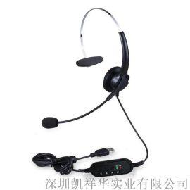 生产USB接口头戴式电脑话务耳麦 话务员耳机 话务降噪耳机,USB线控耳机