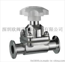 进口卫生级隔膜阀的品牌与价格及供应商