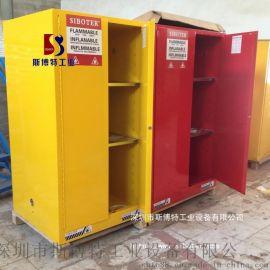 广东防爆柜-安全柜-化学品存放柜-防火柜