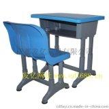 工程塑料課桌椅 学校塑料課桌椅 发亿塑料學生課桌椅
