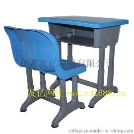 工程塑料课桌椅 学校塑料课桌椅 发亿塑料学生课桌椅