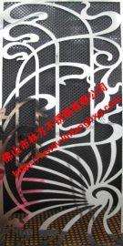 佛山專業鐳射鏤空不鏽鋼門花加工,雙面拉絲不鏽鋼門花