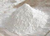 橡胶  重晶石粉  钡高比重厂家直销