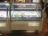 冰淇淋冰柜Q6-1.3M冰淇淋展示柜,冰激凌冷柜厂家直销