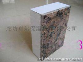 青岛玻璃棉复合板厂家