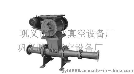 气力输送泵巩义腾达全新打造气力输送泵