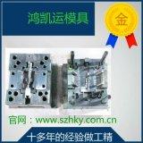 西鄉沙井龍華福永塑膠模具設計,量大免費開模注塑成型加工