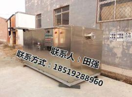 【北京隔油池】供应厨房不锈钢隔油器厂家