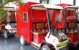 移动洗车机上门洗车机四轮电动车载洗车器OEM