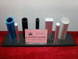 中高强度好焊接5A06系列 铝棒  铝无缝管材5-120规格