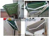 雨篷-常佳遮陽篷