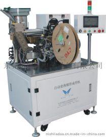 杭州 电阻套热缩管成型机 二极管套管机