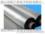 优质导电布胶带 昆山生产公司