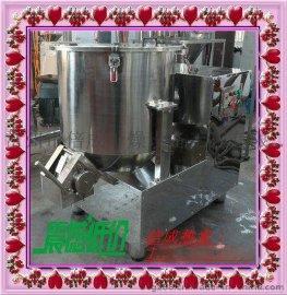 倍成供干粉混合机 颗粒混合机 全不锈钢混合机 混合搅拌机 高速混合机